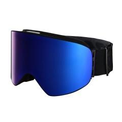 Горнолыжная маска VIZZO Affect black/blue ionized